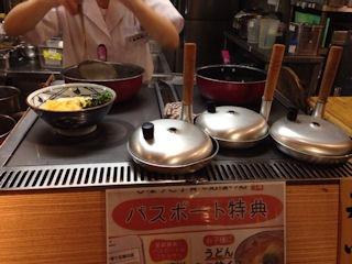 丸亀製麺はまぐりうどん