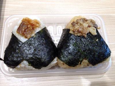セブンイレブン神戸牛おむすびセット