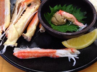 スシロー茹で本ずわい蟹