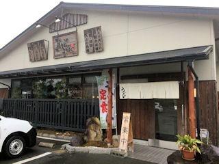 池田製麺所 真心うどん/米田店