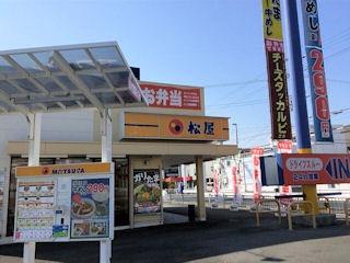 牛めし(牛丼)、カレー、定食 松屋/加古川平岡町店