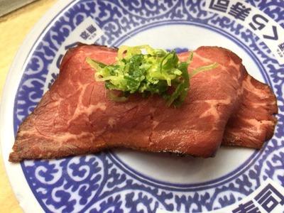 くら寿司ローストビーフ一貫