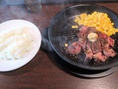 いきなりステーキワイルドステーキ
