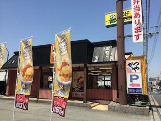 とんかつ・カツ丼チェーン かつや東加古川店