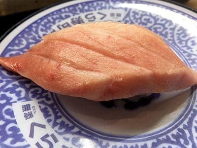 くら寿司【天然】国産本まぐろとろ極旨一貫