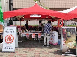 加古川踊っこ祭り~北はりまの地しょうゆ~サクライズミ高橋醤油
