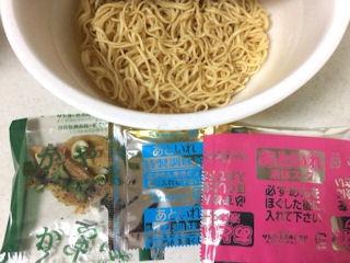 サッポロ一番 名店の味 桂花 熊本マー油豚骨