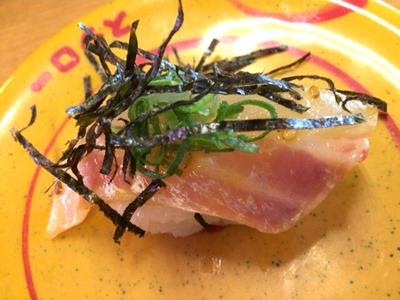 スシローにく寿司フェア宇和島風鯛めし寿司