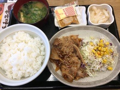 なか卯生姜焼き定食