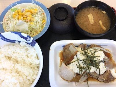 松屋和風タルタルチキン定食