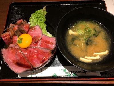 千里屋食堂キューブカットローストビーフ丼