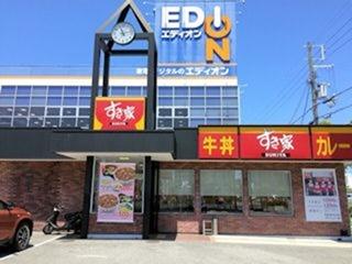 すき家/明幹加古川店 (旧:加古川南店)