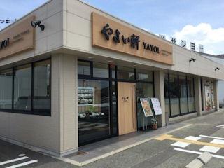 ごはん処 やよい軒/姫路花田店