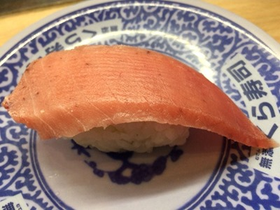 くら寿司熟成激とろ一貫