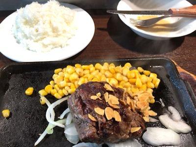 いきなりステーキヘレステーキ