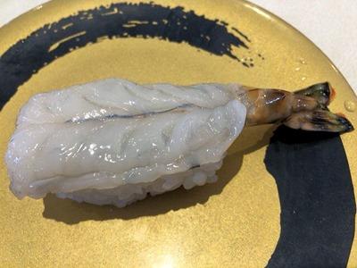 はま寿司天然生車海老