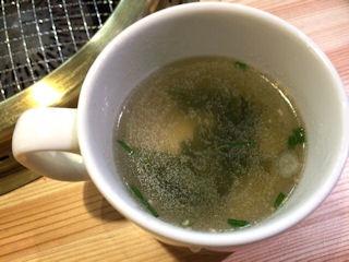 焼肉炙り庵神衛門石焼オムライス焼肉トッピングのスープ