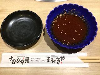 ナカシマ苑まねきや加古川店焼肉のタレと小皿