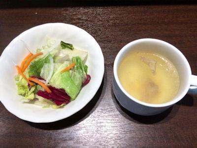 いきなりステーキサラダとスープ