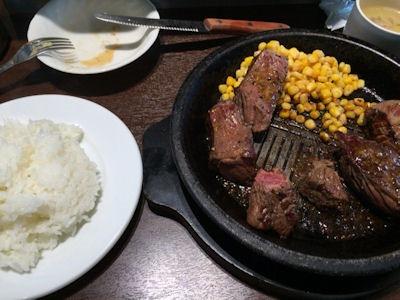 いきなりステーキワイルドステーキ300g