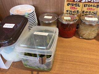 横浜家系ラーメン町田商店ラーメン(塩)