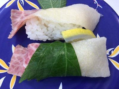 回転寿司海鮮三崎港夏の旬祭りくじらベーコン