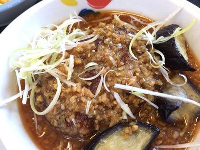 松屋茄子とネギの香味醤油ハンバーグ定食