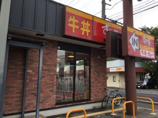 すき家/高砂松陽店