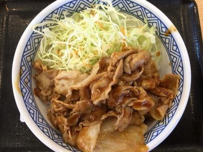 吉野家豚生姜丼