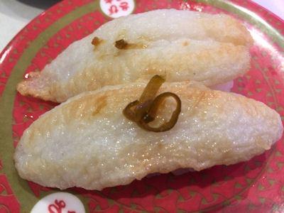 はま寿司仙台名物笹かま握り(南蛮味噌のせ)