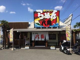 らーめん八角/加古川店