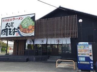 丸源ラーメン/明石店