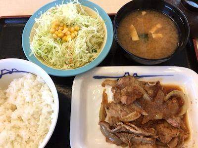 松屋豚バラ生姜焼定食