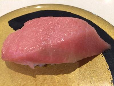 はま寿司本鮪大とろと初冬の味自慢本鮪大とろ
