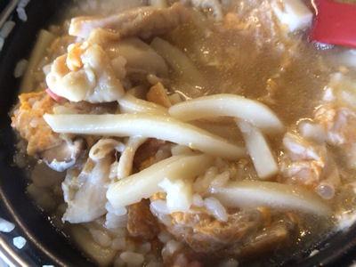 丸亀製麺うどん雑炊