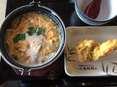 丸亀製麺かに雑炊とかしわ天