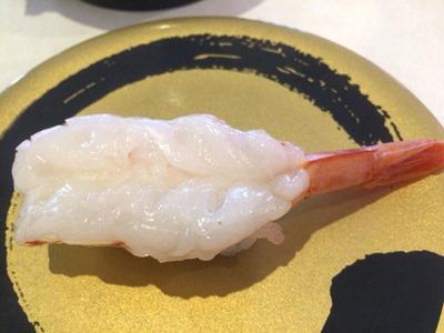 はま寿司冬のとろ三昧フェア天然赤えび