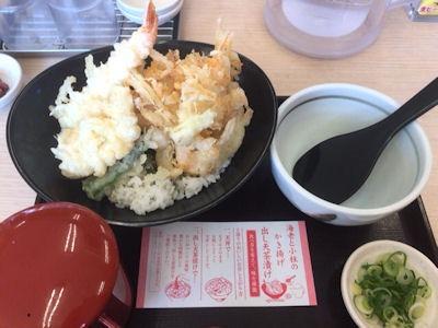 天丼・天ぷら本舗さん天海老と小柱のかき揚げ出し天茶漬け