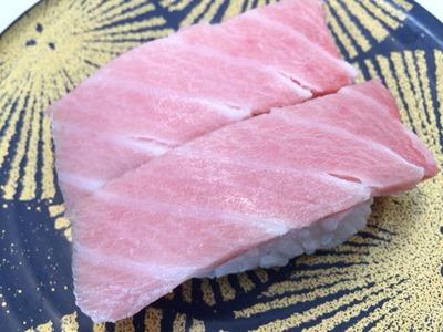 回転寿司海鮮三崎港冬の美味堪能本マグロ大とろ