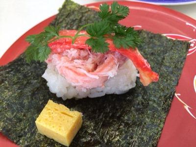 回転寿司海鮮三崎港冬の美味堪能紅ずわい蟹包みずし
