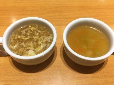 ステーキ宮のスープ