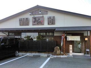 池田製麺所真心うどん米田店