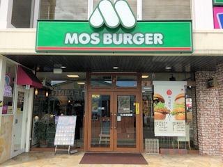モスバーガー/アイ・モール高砂店