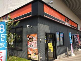 吉野家加古川駅北口店