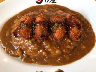 日乃屋カレー播磨カキフライカレー