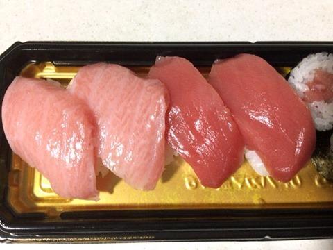 トーホーストア近大マグロ寿司