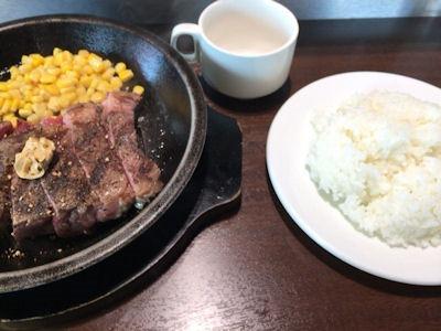 いきなりステーキ400号店達成記念ワイルドステーキ