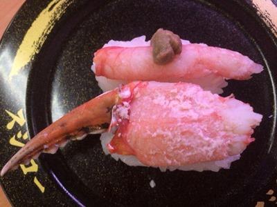 スシローこの冬、最後のかに祭り。丸ずわい蟹2種盛り(爪・脚)