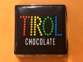 らーめん幸楽苑チョコレートらーめんのチロルチョコレート