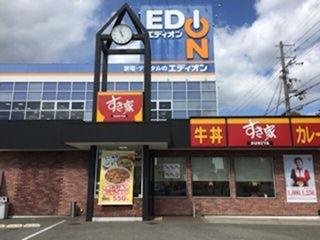 すき家牛丼しじみ汁おしんこセット1[1][1]